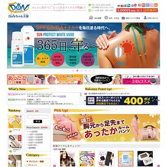 ショッピングサイト:DoNちゃん王国